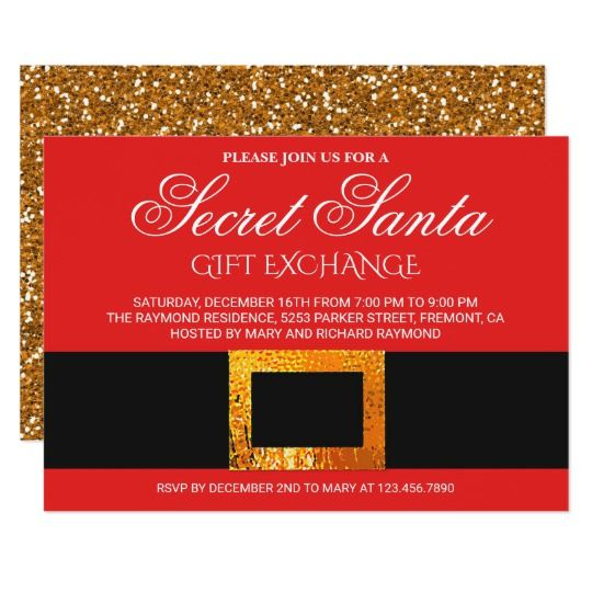Christmas Gift Exchange Party Secret Santa Invite Christmas Gift