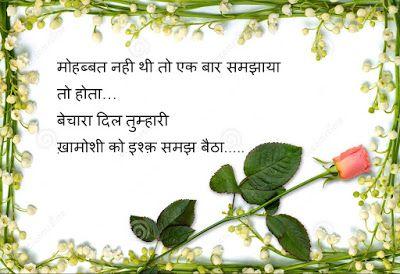 Shayari Urdu Images: Hindi and urdu shayari whatsapp group