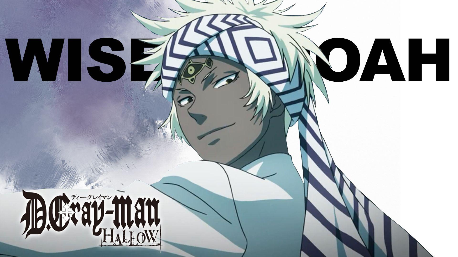 noah wisely anime d gray man hallow wallpaper hd | naruto