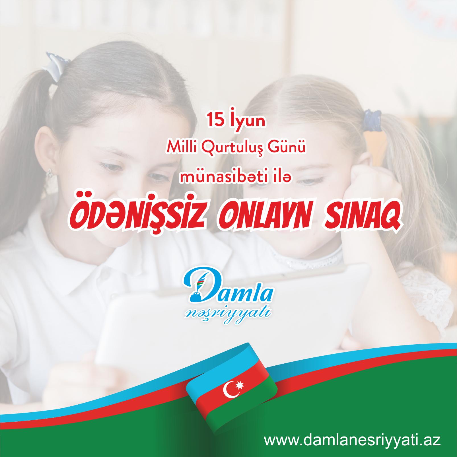 Onlayn Sinaq Imtahani Facebook