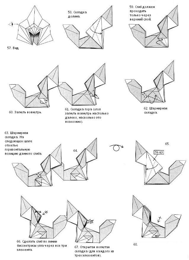 origami diagram of the fox