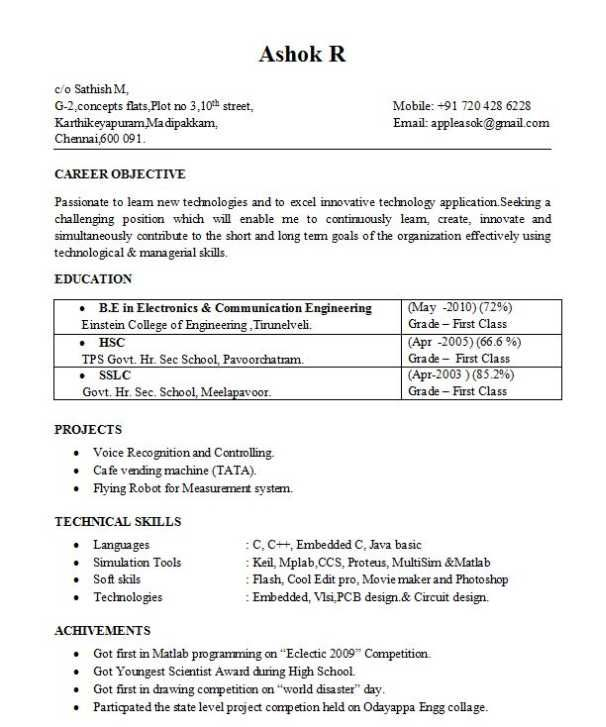BE Ece Resume Format Pinterest Resume format and Template
