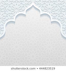 Islamic Wallpaper White Background   Wallpaper Islami, Ilustrasi Kartu  Ucapan, Latar Belakang