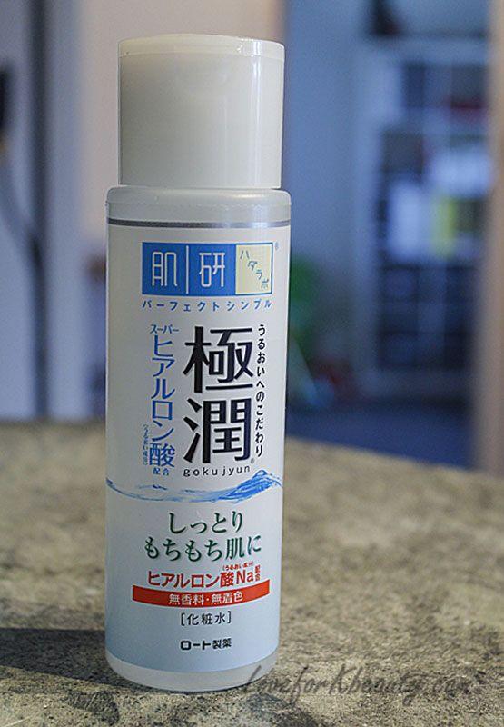 Hada Labo Gokujyun Lotion Review Hada Labo Hada Labo Lotion Hada Labo Skin Care
