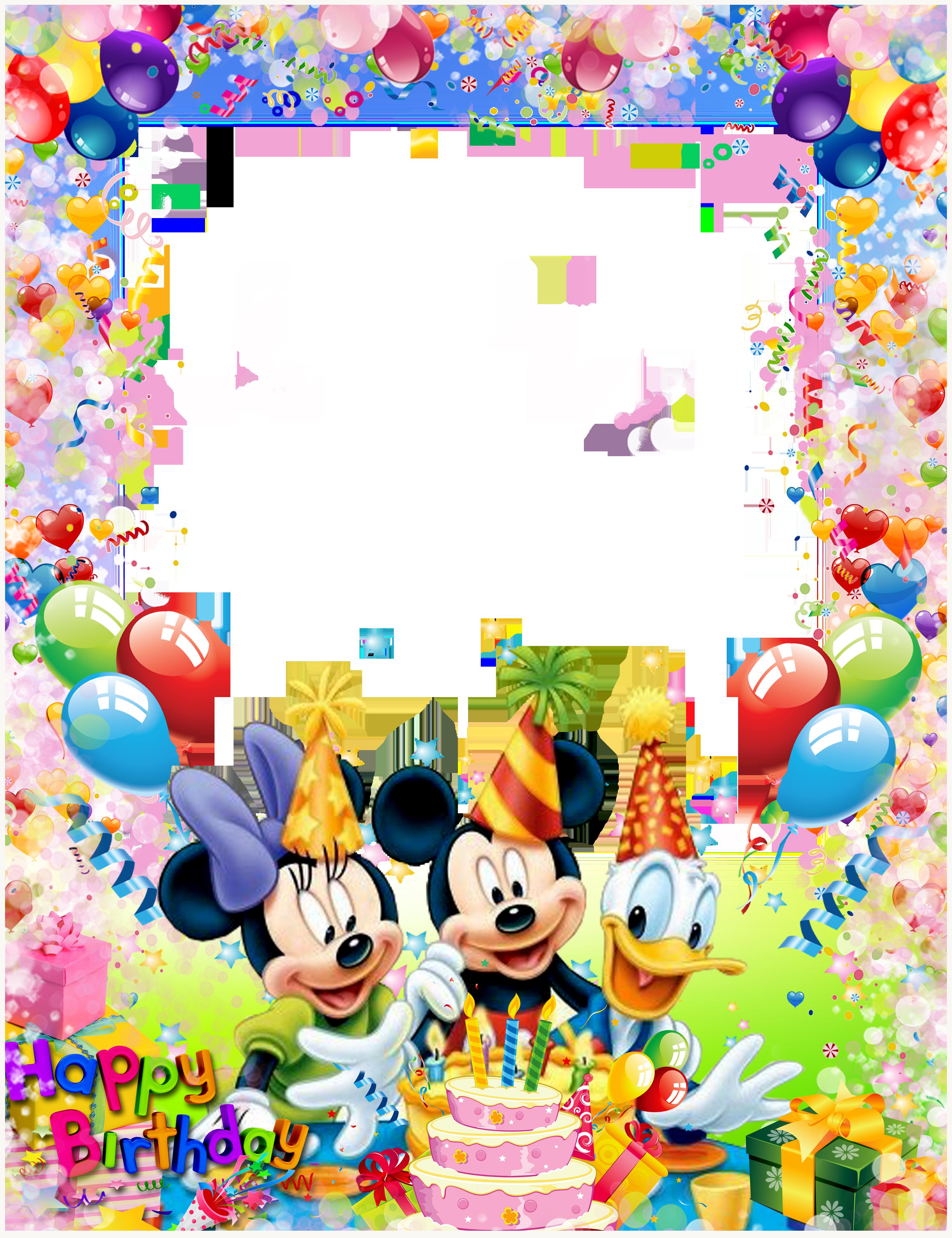 Картинки детские шаблоны с днем рождения