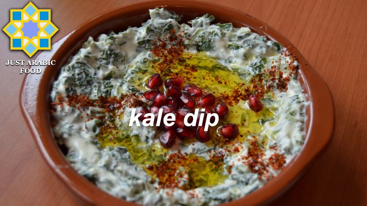 Kale Dip Moutabal Selek Syrian Recipe Just Arabic Food Syrian Food Kale Dip Food