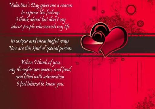 Valentine Card Kaise Banaye   Card Design Template