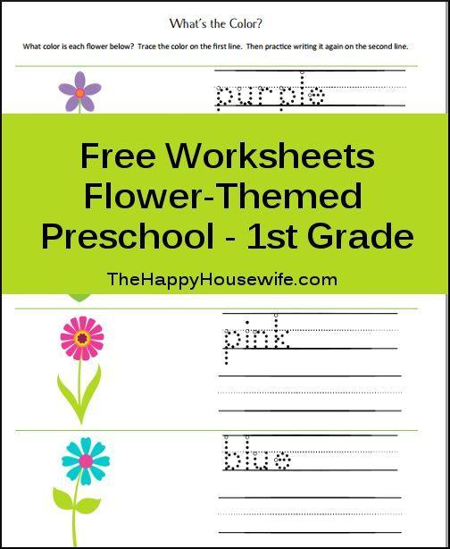 Flower Worksheets: Free Printables | Ultimate Homeschool Board ...