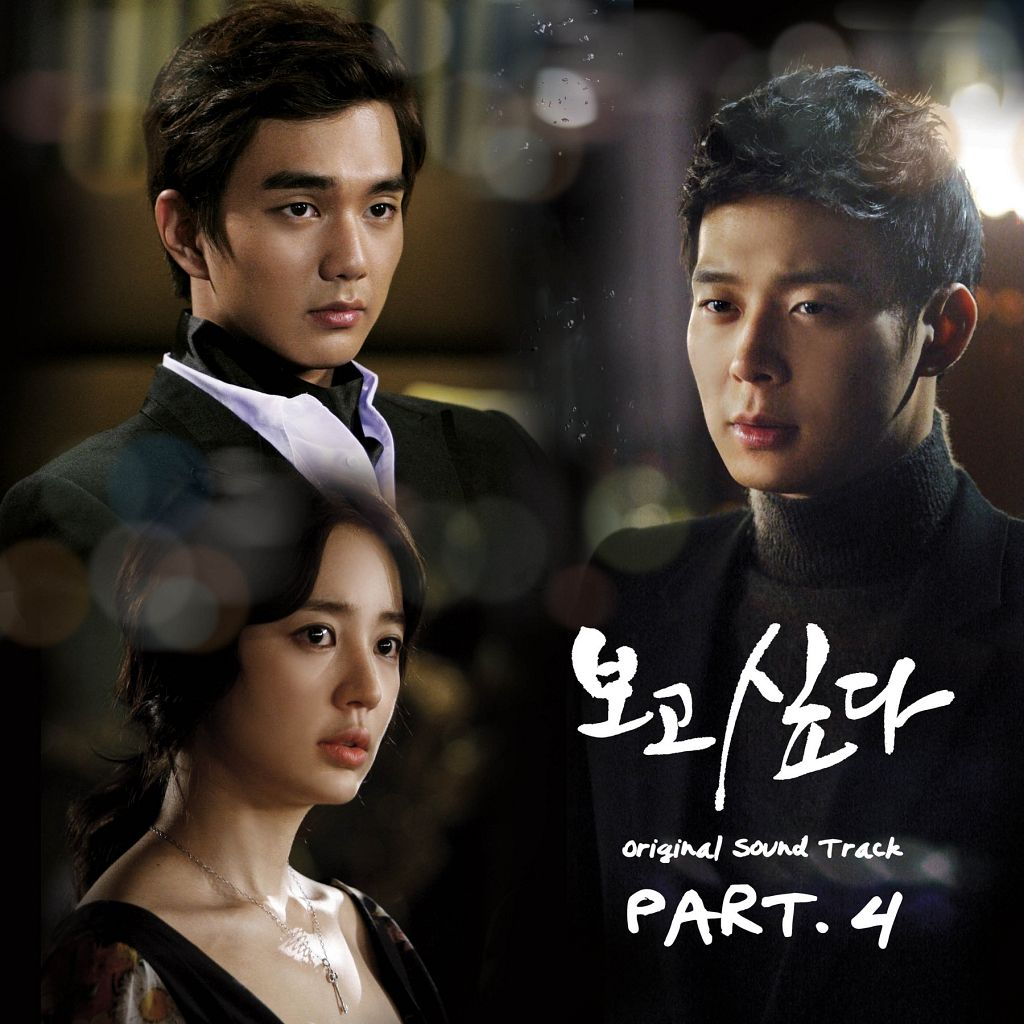 Fantasy And Love I Miss You Missing You Ost Korean Drama Ost Selebritas