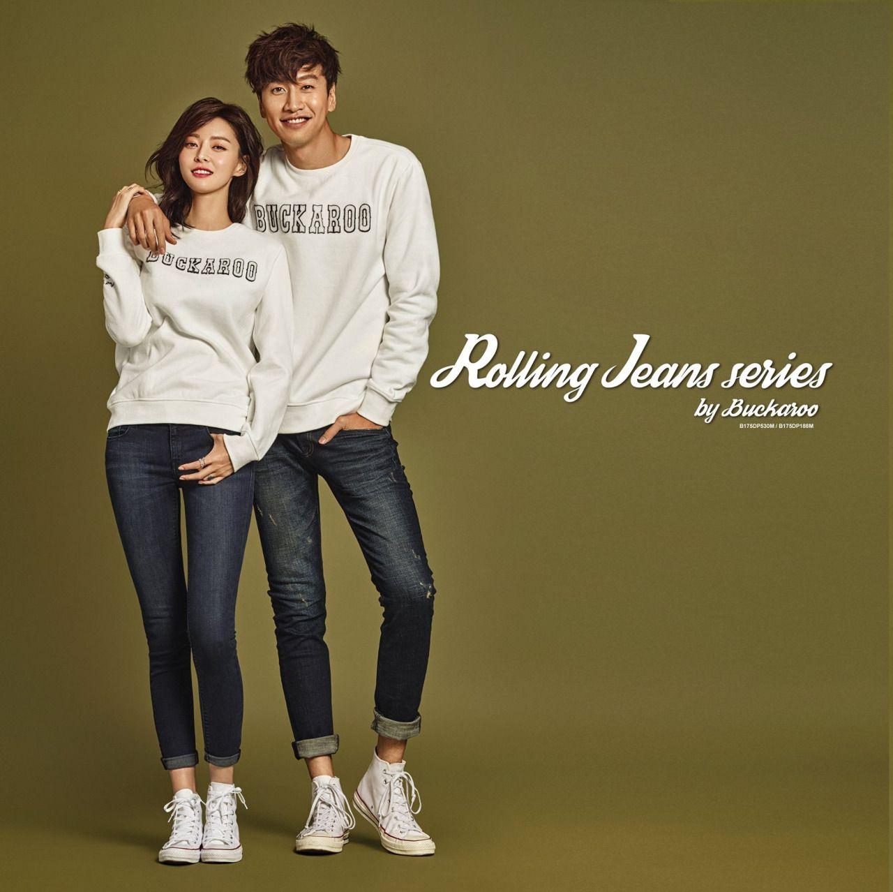 Nara (HELLOVENUS) & Lee Kwang Soo - Buckaroo (F/W '16 ...