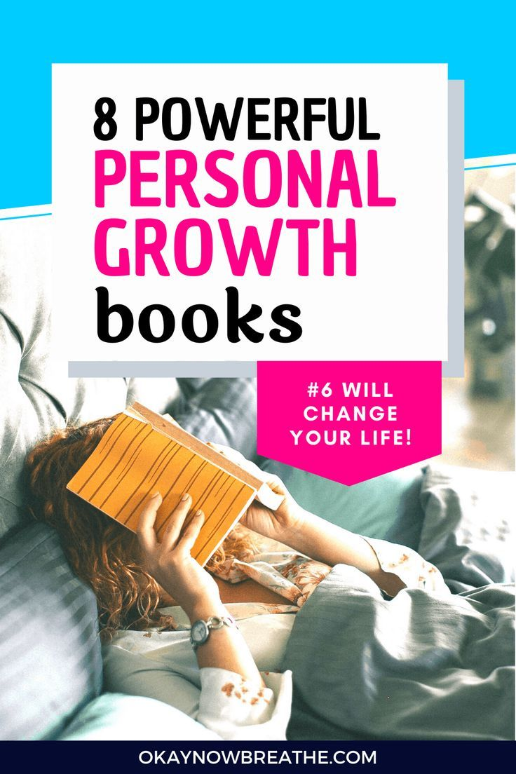 8 Thought Provoking Personal Growth Books To Read In 2020 Personal Growth Books Self Development Books Personal Growth