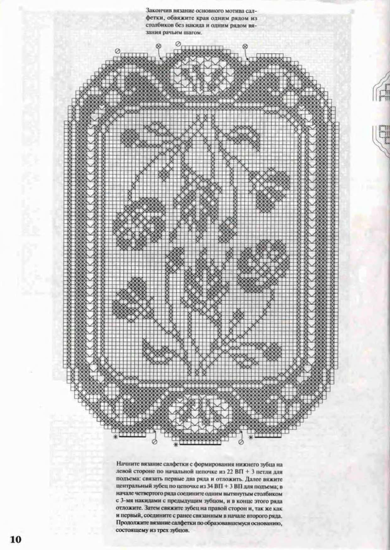 Fantastisch La Schriftglasrahmen Bilder - Benutzerdefinierte ...