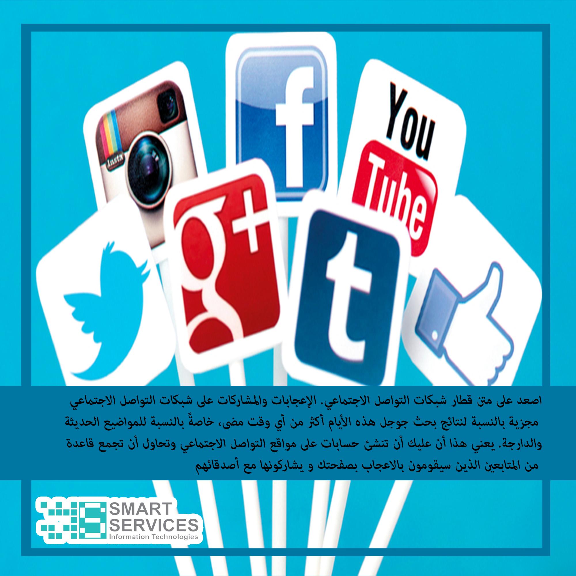 للاستفسار ولمزيد من المعلومات تابعونا على صفحتنا على Facebook Instagram Twitter Linkedin Tumblr Telegram Pinterest Sn Circuit Gaming Logos Clock