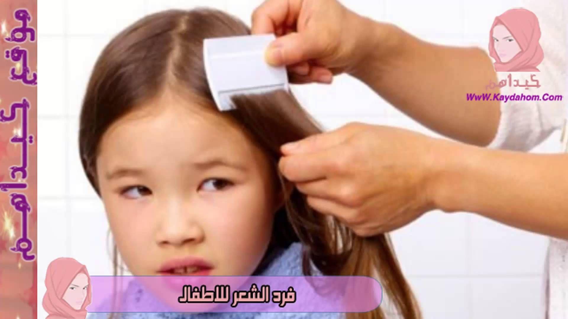 Pin On ةخخس