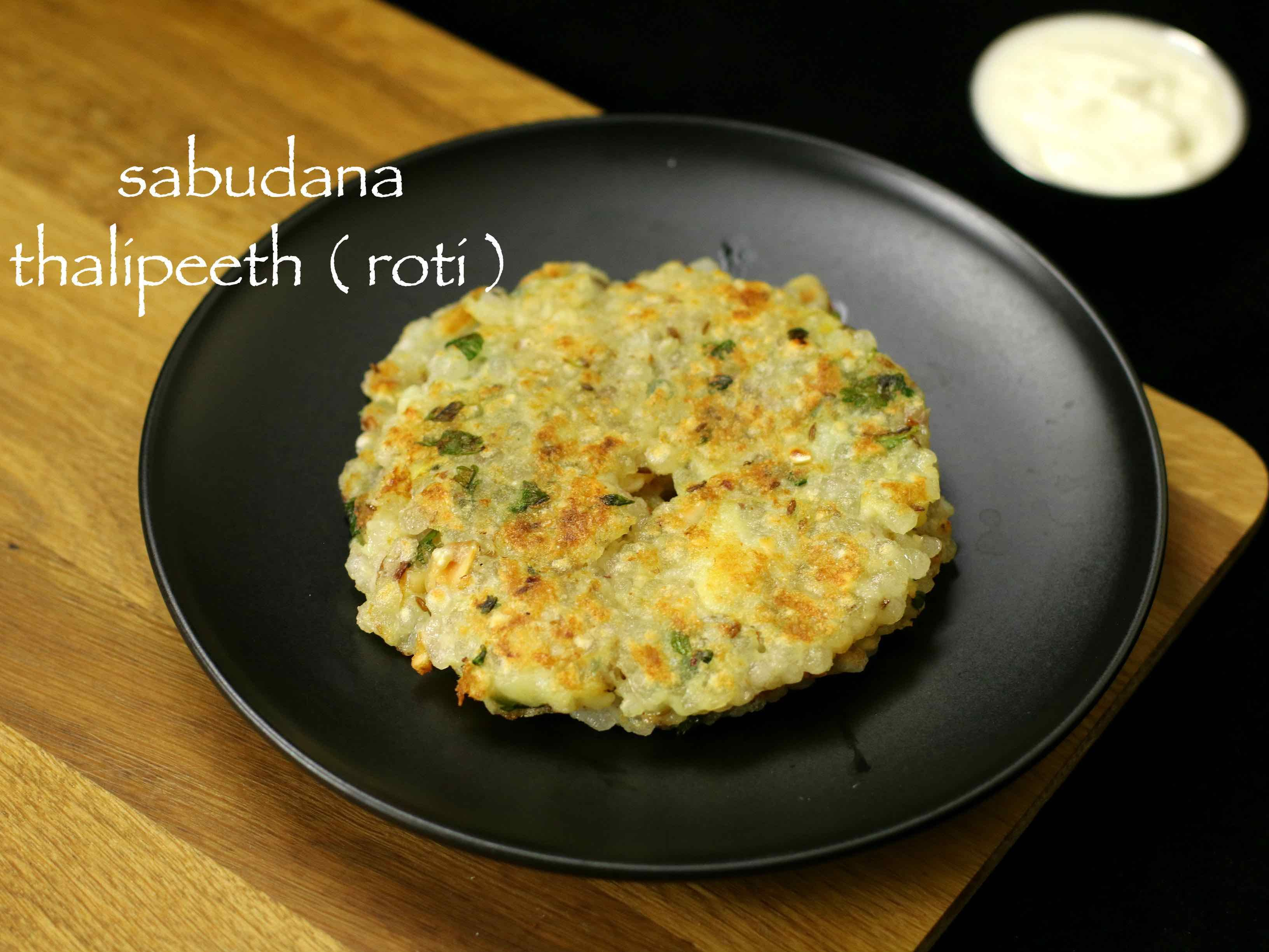 Sabudana thalipeeth recipe sabakki rotti sabudana roti with step sabudana thalipeeth recipe sabakki rotti sabudana roti with step by step photovideo indian food forumfinder Image collections