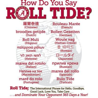 Pin By Tamara Thompson On Roll Tide Roll Roll Tide Alabama Crimson Tide Alabama Roll Tide
