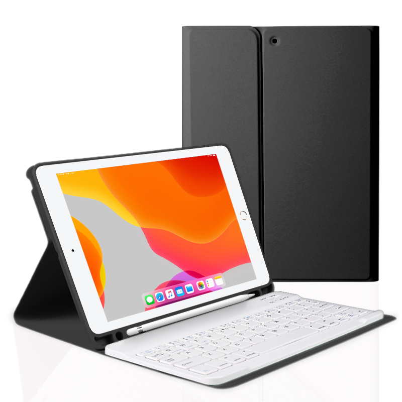 Cool Leather New Ipad Air Pro Mini Case And Cover With Keyboard Ip504 Ipad Air Ipad Air Pro Ipad Air Wallpaper