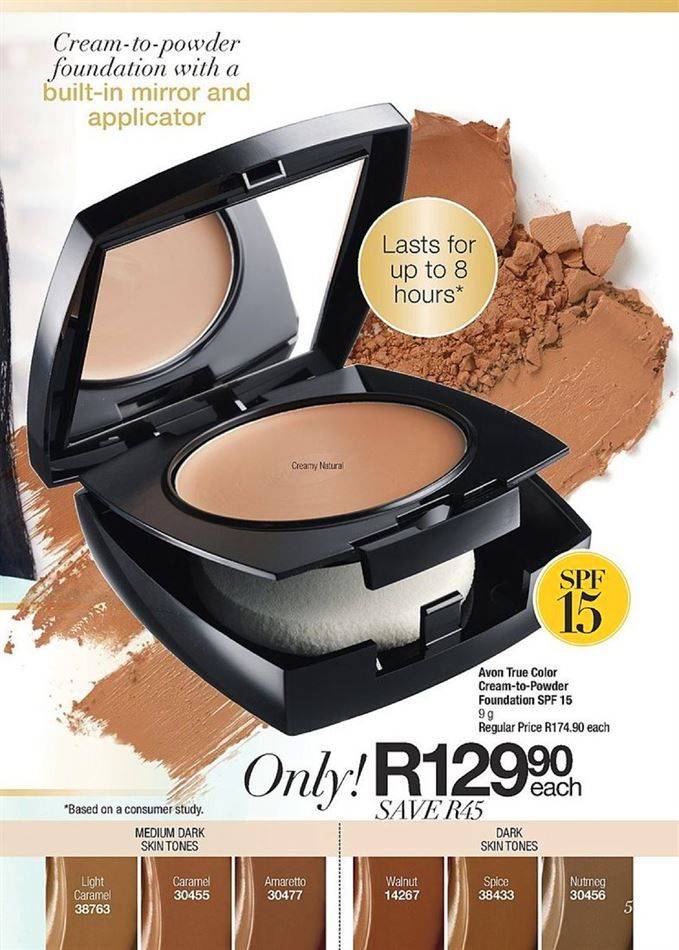Avon Catalogue 1 March - 31 March, 2019 Avon Catalogue 1 March - 31 March, 2019 Avon Products avon products catalogue