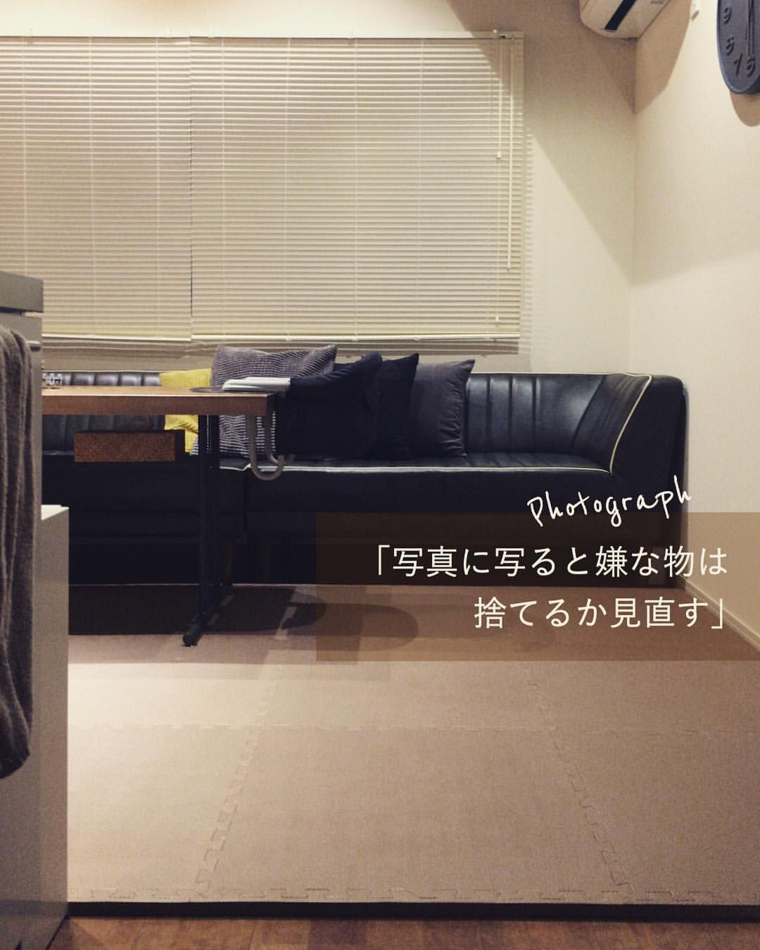 ゆりさん Yur 3 Instagram写真と動画 画像あり 断舎離