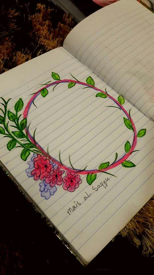 Pin By Layan Saleh On Decorating Notebook Floral Border Design Colorful Borders Design Book Design