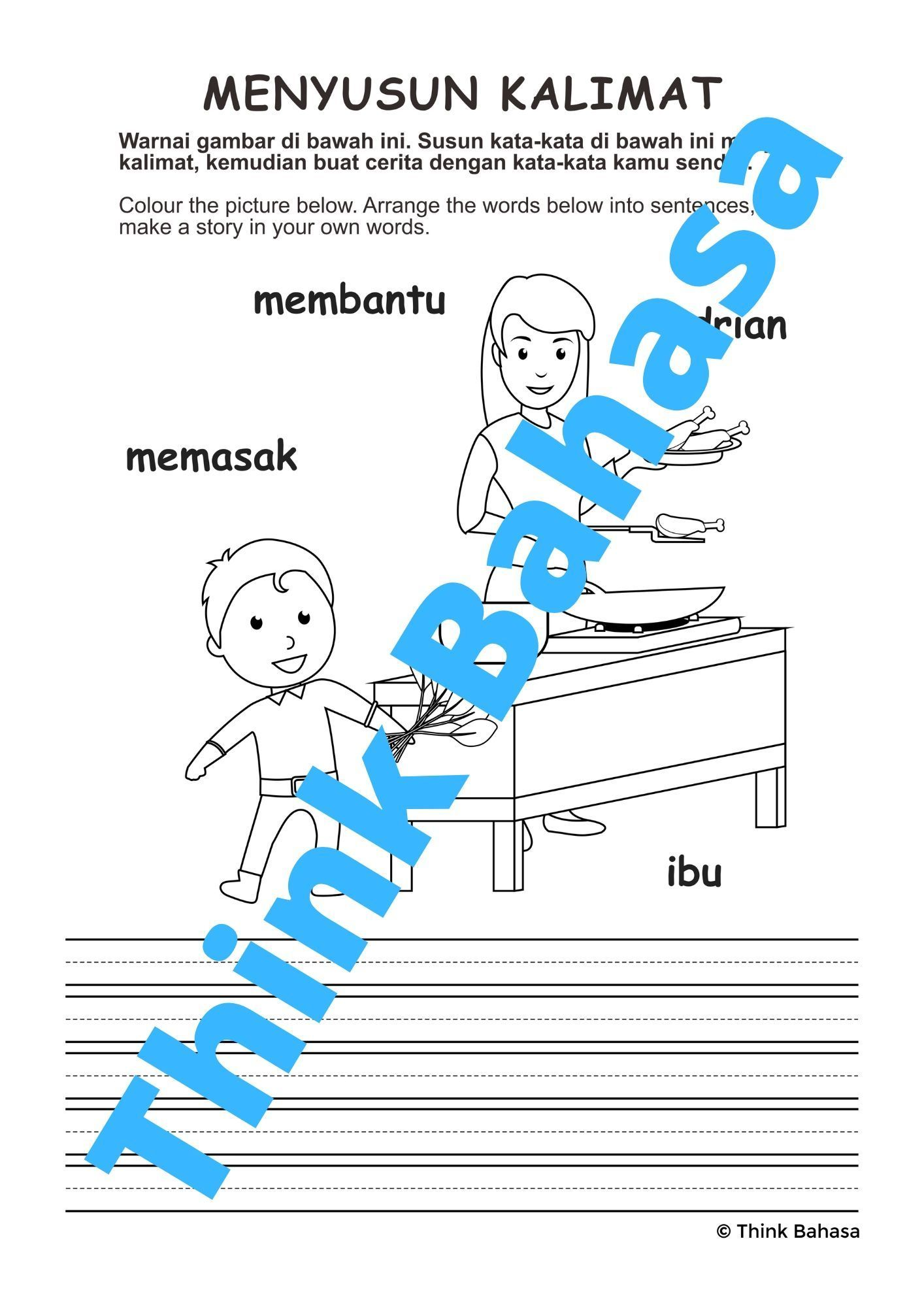 Indonesian Sight Word Sentence Building 4 Words Series