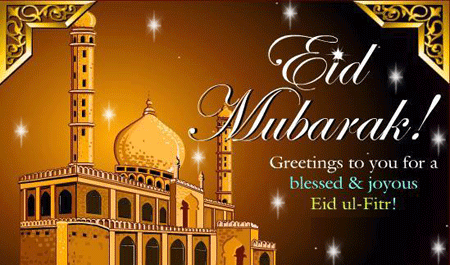 Amazing Whatsapp Eid Al-Fitr Greeting - 1e2e1a15154df0e7fa64a6c5d6bb0d58  Best Photo Reference_782865 .png