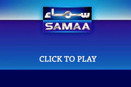 Samaa TV Live Streaming Embed Samaa TV Channel  Watch online