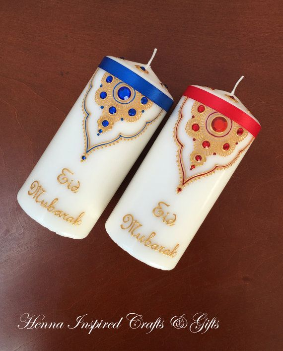Eid Mubarak Eid Decor Eid Gift Ramadan Islamic Home Decor Iftaar Party Eid Table Display Festival Eid Decoration Set Of 2 Candles