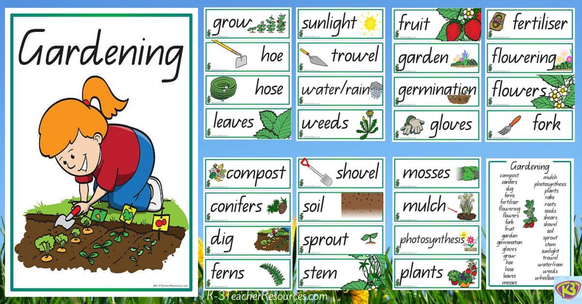 Gardening with children vocabulary words great for for Gardening tools vocabulary