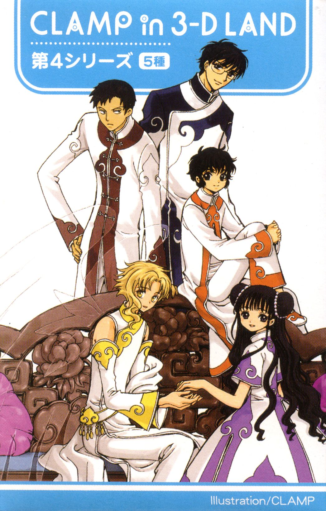 CLAMP, Madhouse, Production I.G, Studio Pierrot, X