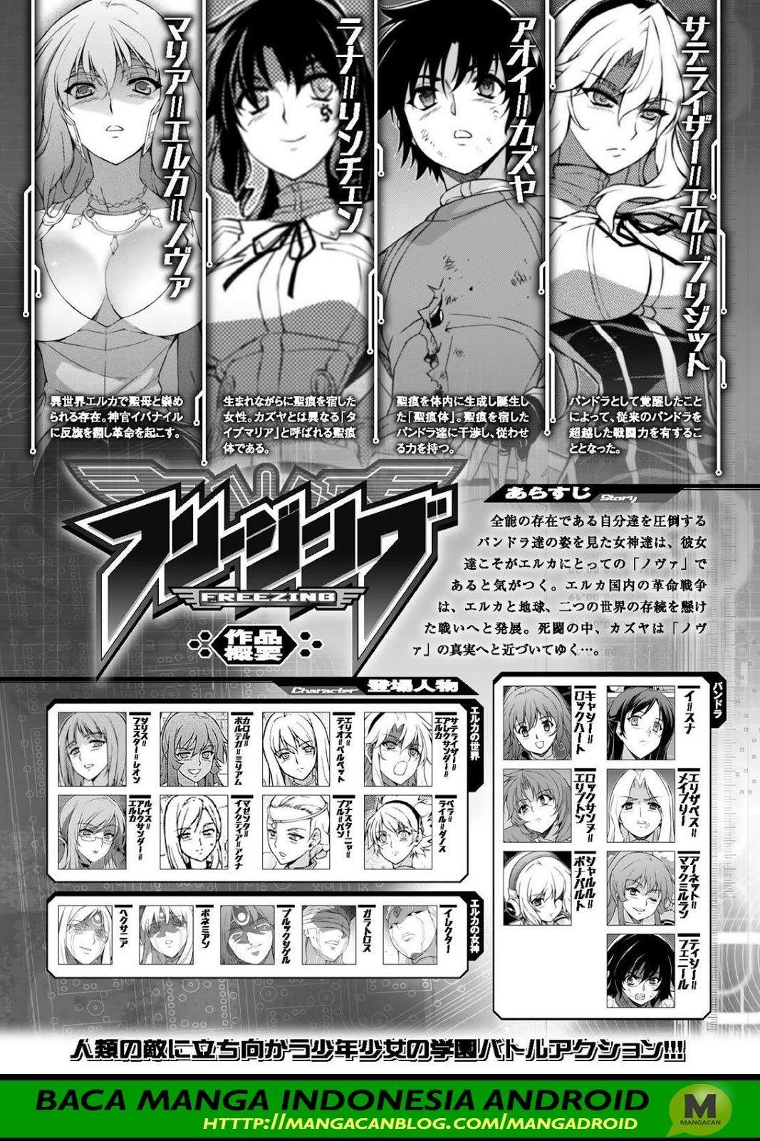 komik freezing 223  komik manga baca manga manga