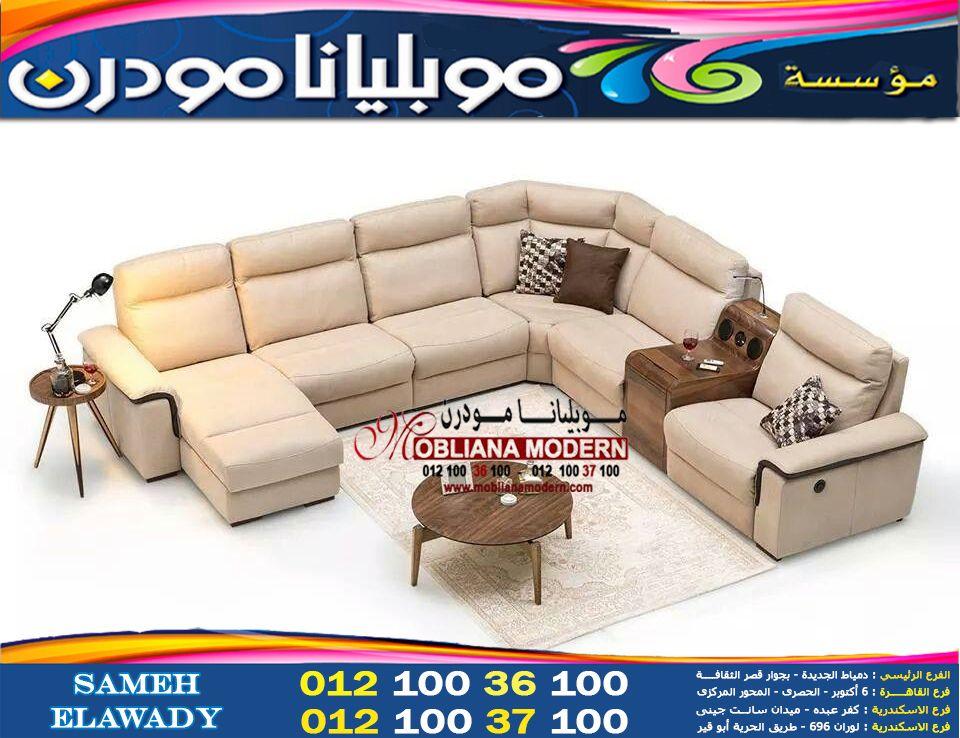 كورنر 2021 2022 ركنة مودرن ركن 2021 ليفنج رووووووم Sectional Couch Furniture Couch