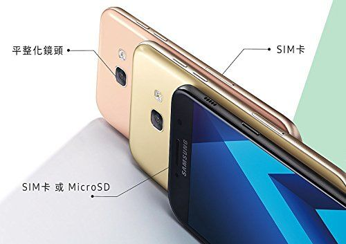 Samsung Galaxy A7 (2017) Specs and Price in USA ...