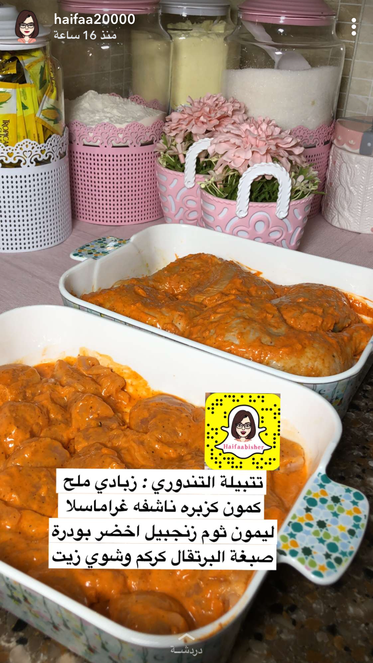 Pin by براءة حروف on اكلات in 2019 | Indian food recipes