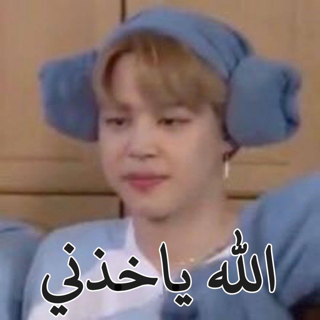 رياكشنات كرتون Funny Arabic Quotes Some Funny Jokes Arabic Funny