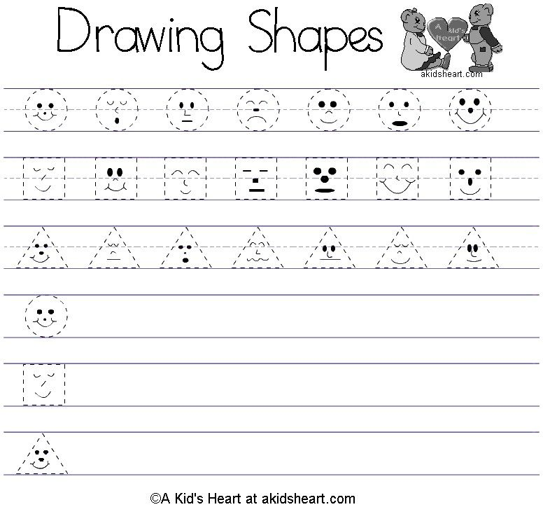 Worksheets Printable Worksheets For Kindergarten Free worksheets preschool mreichert kids for free printables crafts toddler activities coloring shape worksheets