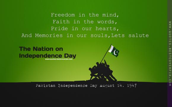 14AugustIndependenceDayOfPakistanWallpaper and