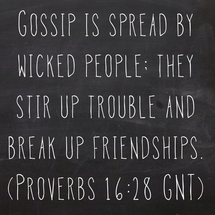 All That Gossip…