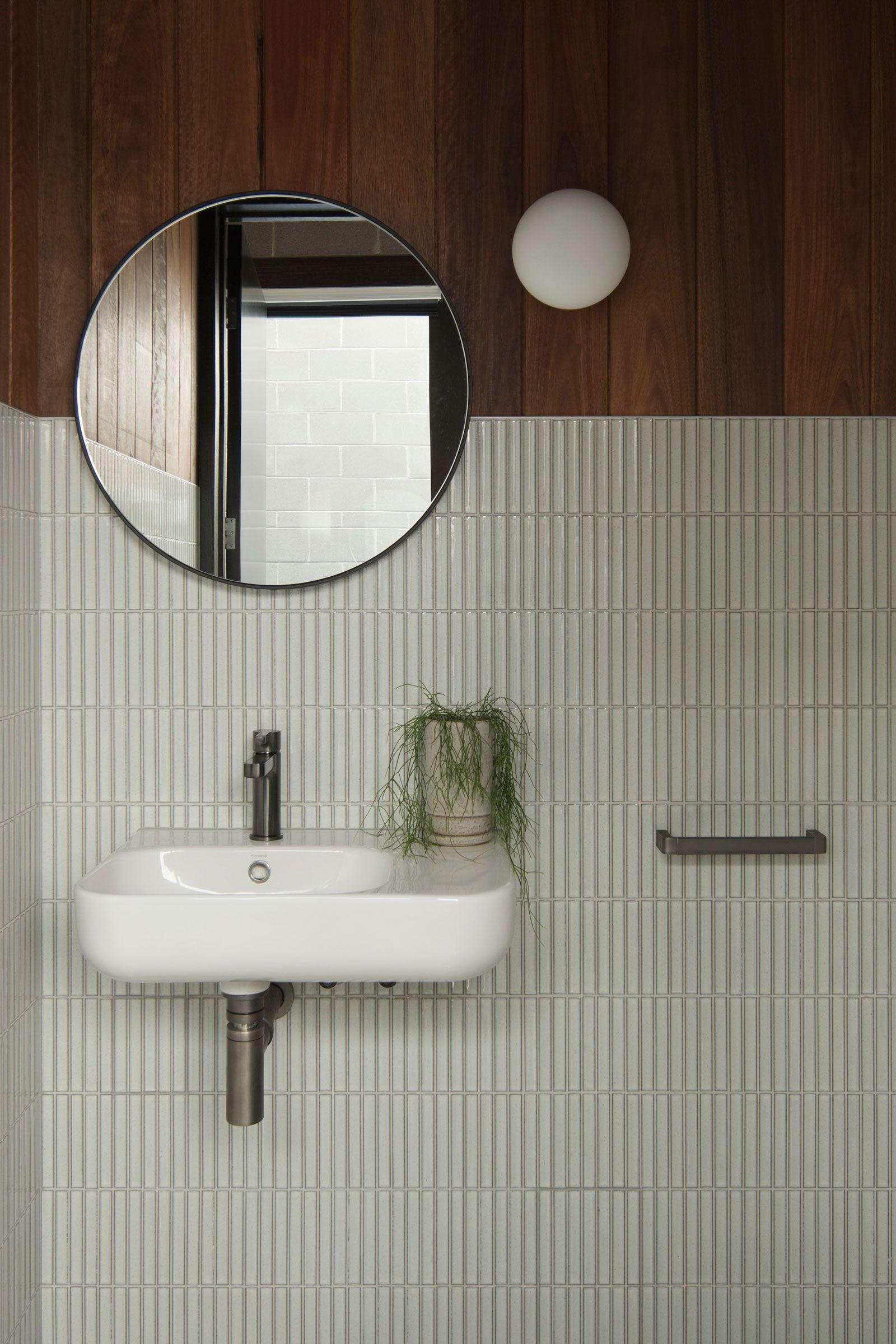 Wickham House, MODO Architecture | Strathmore, VIC, Australia