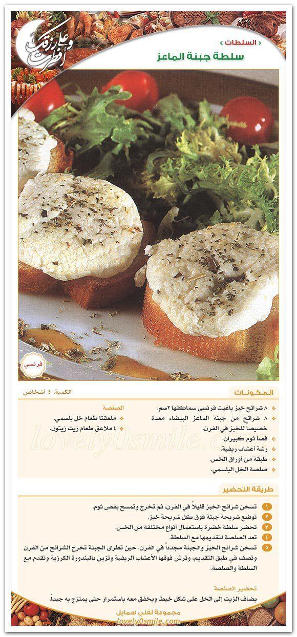 تصاميم مطابخ مودرن Kitchen Designs Modern الصفحة العربية Food Arabic Food Cheese