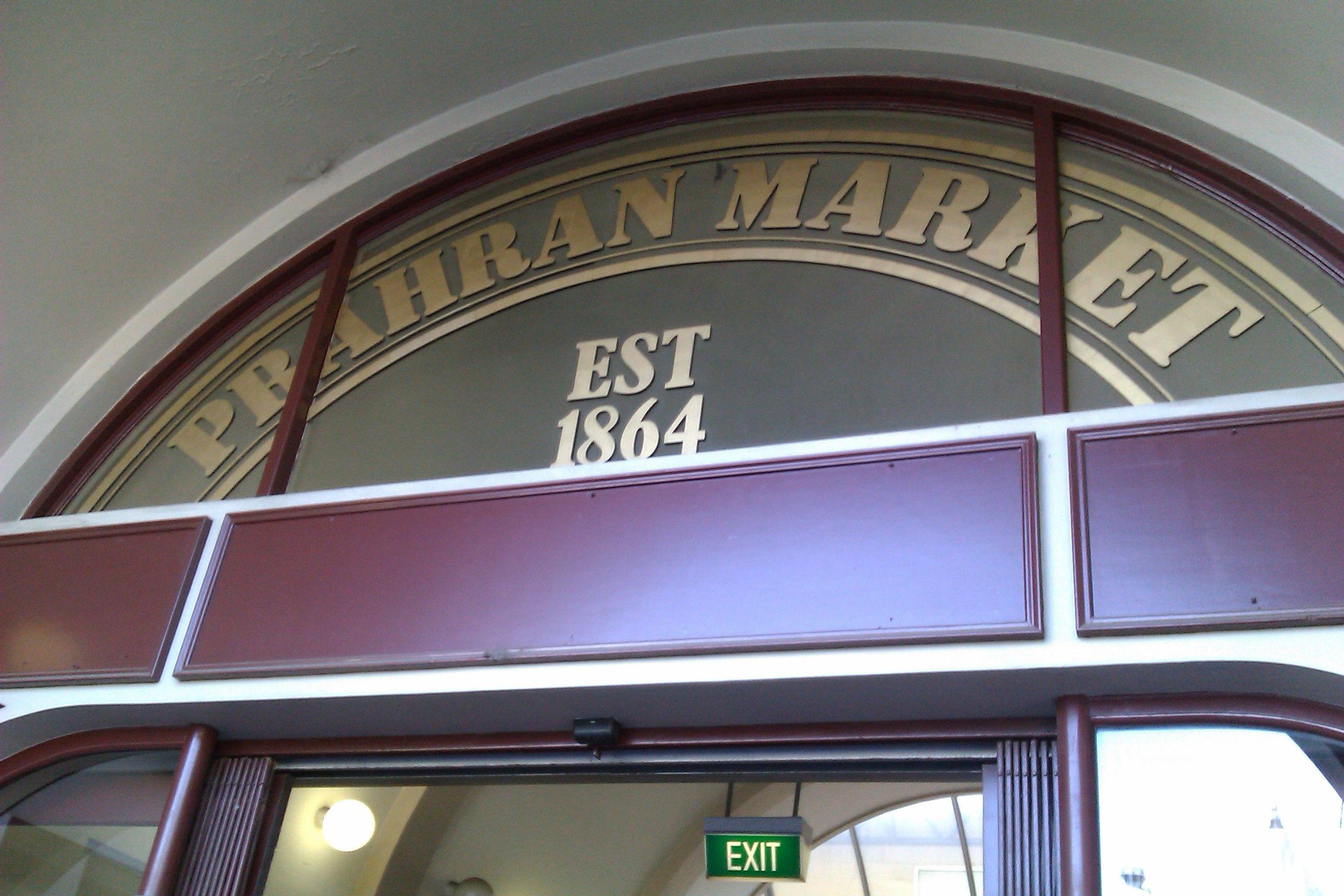 Prahran Market - Melbourne, Australia | Traditional market ...
