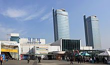 Daejeon - Wikipedia Station