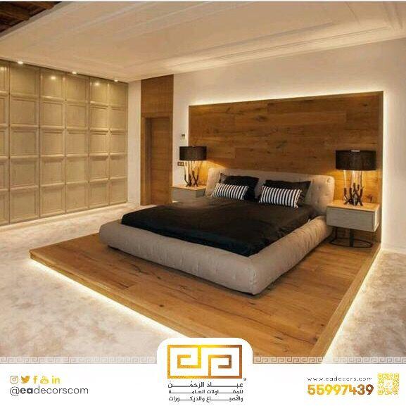 heute zeigen wir ihnen ein paar ideen fr moderne schlafzimmergestaltung mit lamellenwand aus holz die eine tolle alternative zur herkmmlichen wandverklei - Fantastisch Moderne Schlafzimmergestaltung