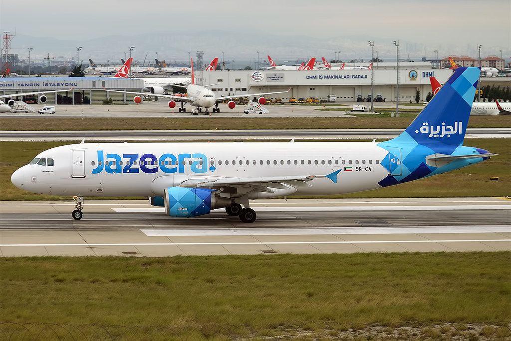 طيران الجزيرة Southeast Asia Passenger Jet Aircraft