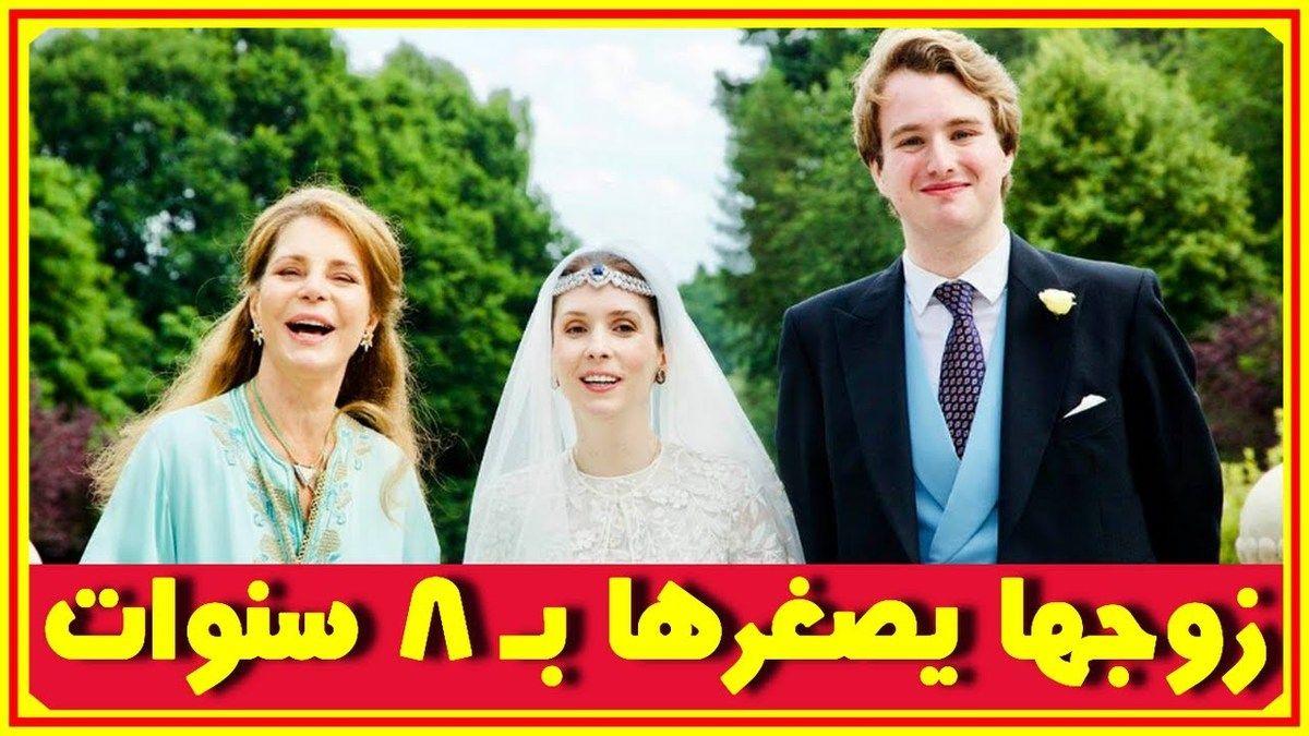 زفاف الأميرة راية بنت الحسين أمس على صحفى إنجليزى وشاهد زوجات الملك الحسين وأ بنائه اخبار النجوم تعرف على التفاصيل بالفيديو المرفق على Youtube Videos Channel