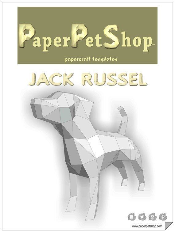 Papercraft Jack Russel Download 2018 Year Of The Dog