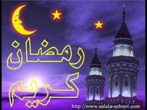 أهلا وسهلا يا رمضان رمضان كريم Neon Signs Neon Signs
