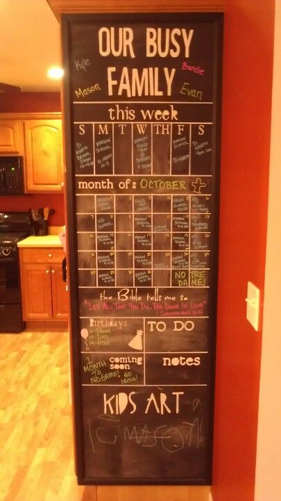 Organization Station- I like that there is a place for a daily bible verse. :)