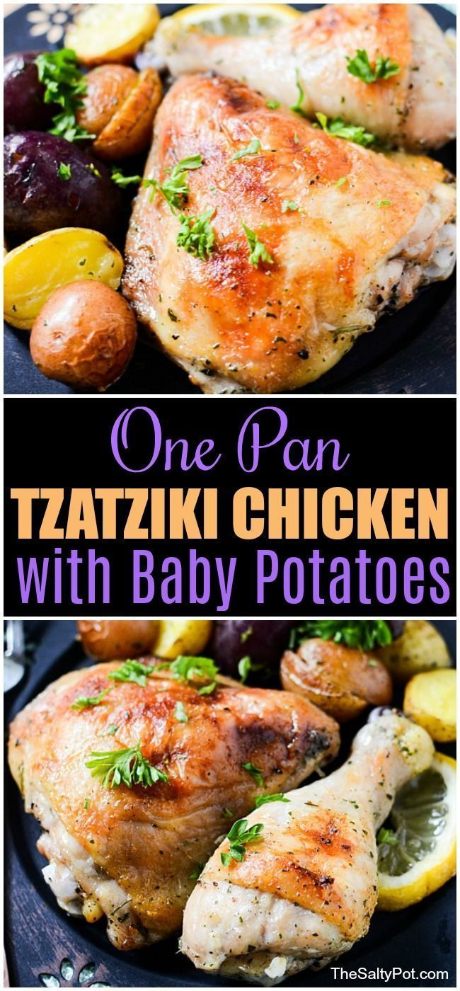 One pan tzatziki chicken and baby potatoes recipe baby potato food looking for an easy delicious meal try this one pan tzatziki chicken with baby potatoes recipe forumfinder Image collections
