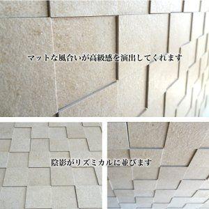 タイル モザイクタイル キッチンタイル 壁タイルでdiy かわいい壁